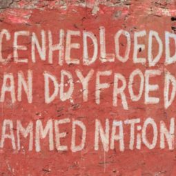 Cenhedloedd Dan Ddyfroedd/Dammed Nations featuring NubaNour, Sian James and Gai Toms