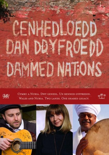 Dammed Nations website goes live