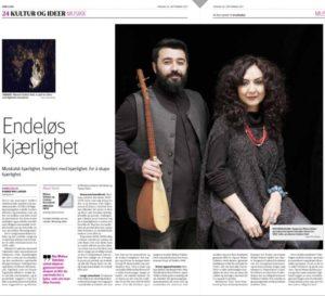 Mahsa Vahdat and Coskun Karedemir